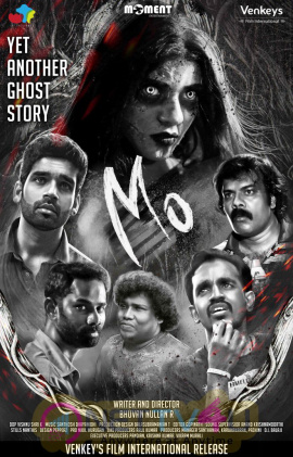 Mo Tamil Movie First Look Posters