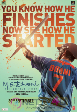 MS.Dhoni The Untold Story Movie Wallpapers Telugu Gallery