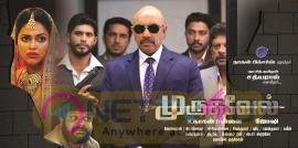 Murugavel Tamil Movie First Look Posters