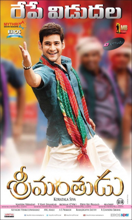 Mahesh Babu's Srimanthudu Movie Third Week and 50th Day Posters