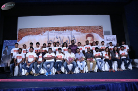 maiem movie press meet photos