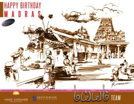 maiem movie team wishes happy chennai day poster