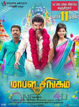 Mapla Singam Movie Latest Stills & Poster Designs Tamil Gallery