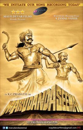 marudanda seemai movie poster and crew photographs