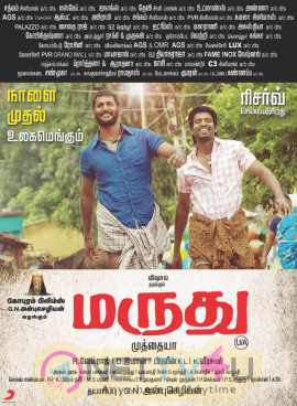 Marudhu Movie From Tomorrow Releasing All Over The World Posters Tamil Gallery