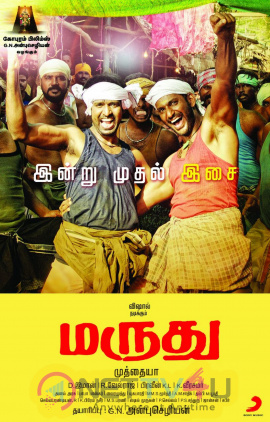 Marudhu Tamil Movie Audio Release Posters Tamil Gallery