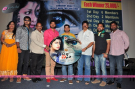 meera jasmine in the eyes movie audio and trailer launch
