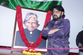 memorial meeting of apj abdul kalam by director union