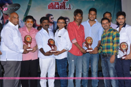 movie trailer launch of dhanalakshmi thalupu thadithe
