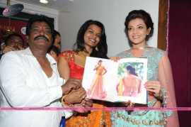 muktah art studio inaguration by kajal stills 36