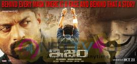 Nandamuri Kalyan Ram ISM Telugu Movie First Look Poster Released