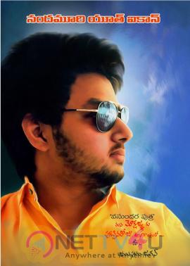 Nandamuri Youth Icon Photos Telugu Gallery