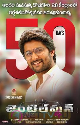 Nani In Gentleman 50 Days Wallpapers Telugu Gallery