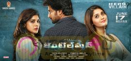 Nani In Gentleman Telugu Movie June 17th Release Wallpapers Telugu Gallery