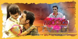 Naradudu Telugu Movie Statuesque Posters