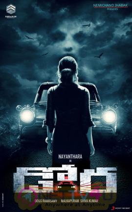 Nayanthara In Dora Telugu Movie Poster Telugu Gallery