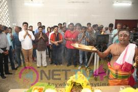 Nayanthara In Imaikka Nodigal Movie Start Today Tamil Gallery