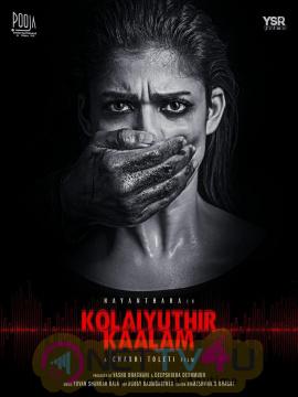 Nayanthara's Kolaiyuthir Kaalam Movie First Look Poster Tamil Gallery