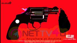 Neelam New Tamil Movie Amazing Poster Tamil Gallery