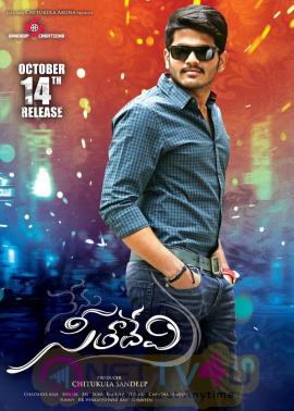 Nenu Seetha Devi Telugu Movie Release Date Posters