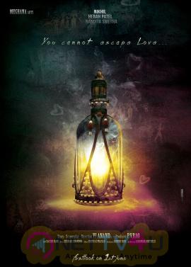 Nikhil Upcoming Telugu Movie Teaser Poster Telugu Gallery