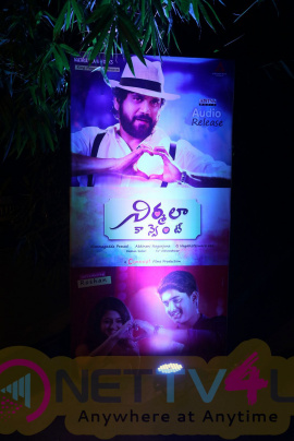 Nirmala Convent Audio Launch Stills Telugu Gallery