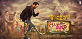 NTR Starrer Janatha Garage Movie In Audio Launch Poster & Still Telugu Gallery