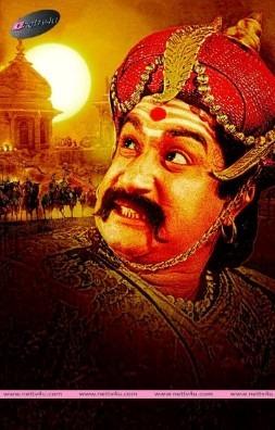 Nadigar Thilagam Sivaji Ganeshan's Veerapandiya Katta Bomman Movie Stills