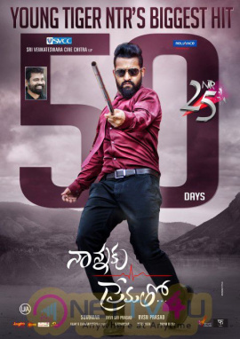 Nannaku Prematho 50 Days Wallpaper Stills Telugu Gallery