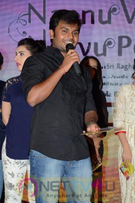 Nannu Vadili Neevu Polevule Movie Audio Launch Stills Telugu Gallery