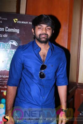 Nannu Vadili Neevu Polevule Movie Stills Tamil Gallery