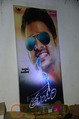 Nara Rohit's New Movie 'Tuntari '  Audio Launch Exclusive Images Telugu Gallery