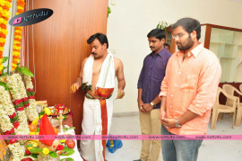 nara rohith saavithri cinema opening photo gallery