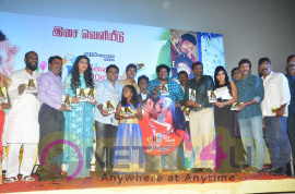 Nee Enna Maayam Seithai Audio Launch Stills Tamil Gallery