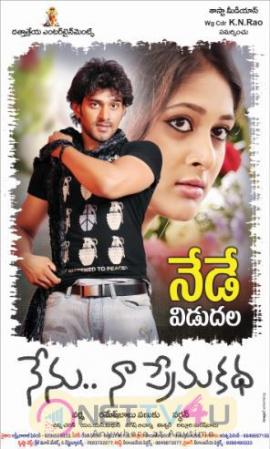 nenu naa premakatha release date poster
