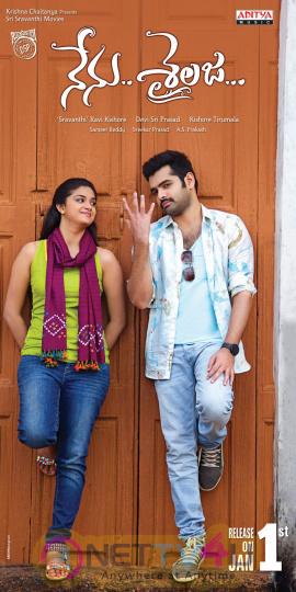 nenu sailaja is an upcoming indian romantic telugu film pictures