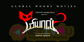 New Thriller Comedy Movie 'MEOW'  Opening Stills Tamil Gallery