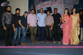 O Sthree Repu Ra Movie Press Meet Photos
