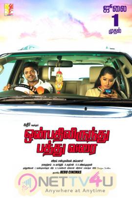 Onbathilirundhu Pathu Varai Tamil Movie Excellent Posters