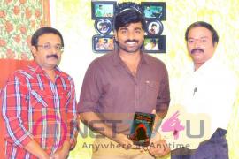 Oru Mugathirai Tamil Movie Audio & Trailer Launch Stills Tamil Gallery