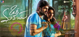 Oka Manasu Telugu Movie Audio Release Date Poster Telugu Gallery