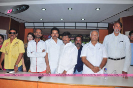 Operation Green Hunt Telugu Cinema Press Meet