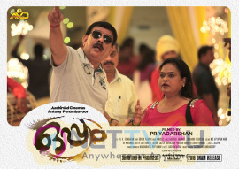 Oppam  Malayalam  Movie Song Stills