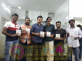 Paambhu Sattai Audio Launch At Actor Karthi Tamil Gallery