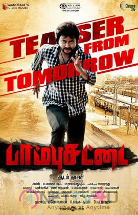 Paambhu Sattai Tamil Movie Teaser Tomorrow Release  Poster Tamil Gallery