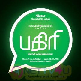 Pagiri Movie Launch Invitation Posters Tamil Gallery