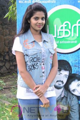 Pagiri Movie Interview Good Looking Photos