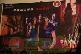 Pakka Plan Movie Press Meet Photos Telugu Gallery