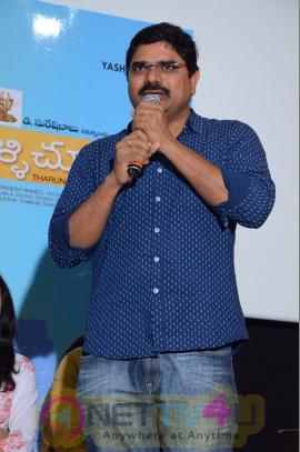 Pelli Chupulu Telugu Movie Press Meet Charming Photos Telugu Gallery