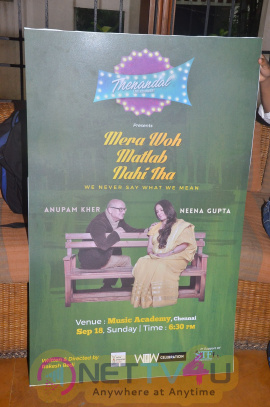 Photos Of Mani Ratnam Inaugurated Mera Woh Matlab Nahi Tha Stage Show Poster Tamil Gallery